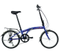 Mobile Preview: DAHON Faltrad SUV 20Zoll 6Gang Stahl